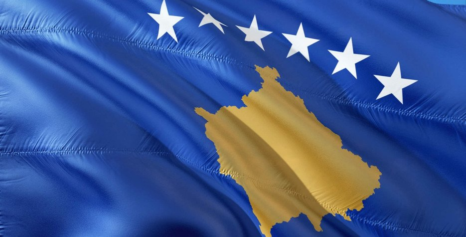 Independence Day in Kosovo in 2020