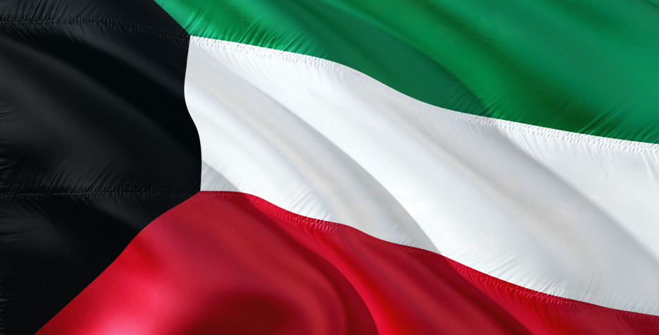 National Day in Kuwait in 2020