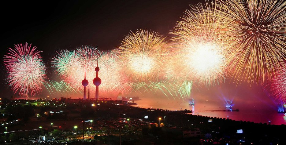 New Year's Day in Kuwait in 2020