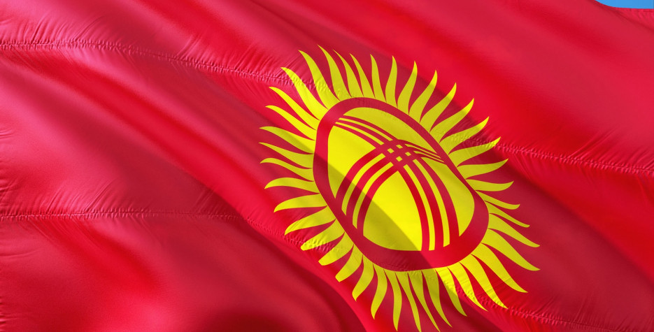 Constitution Day in Kyrgyzstan in 2020