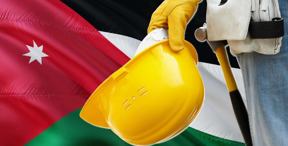 Labour Day in Jordan in 2020