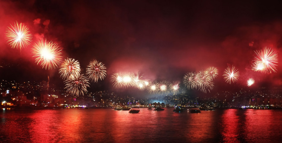 Independence Day in Lebanon in 2021