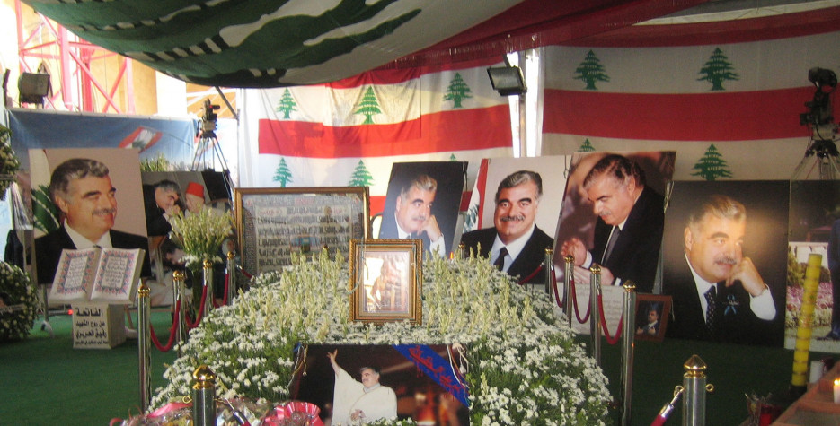 Rafik Hariri Memorial Day in Lebanon in 2020