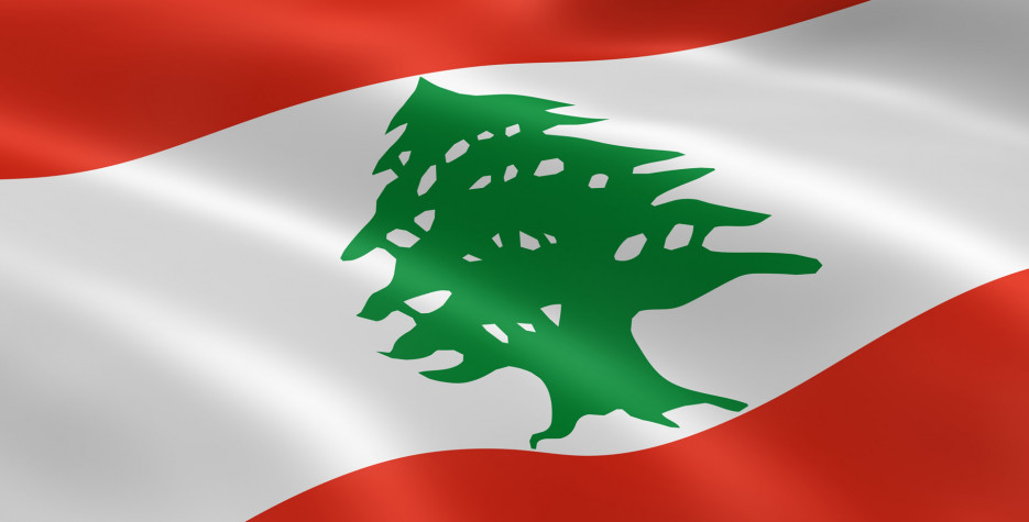 Lebanon National Holiday in Lebanon in 2020