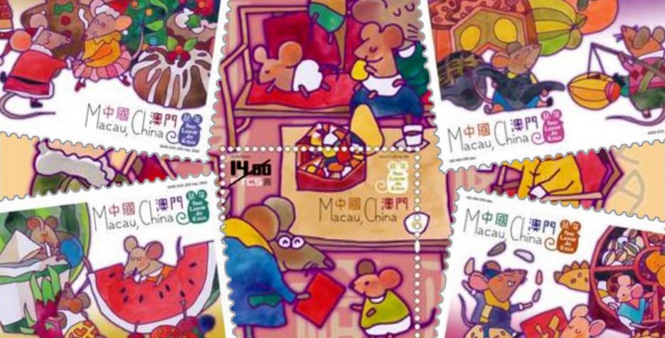 Lunar New Year's Eve in Macau in 2020
