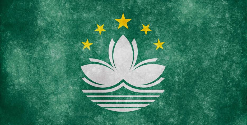 Macao S.A.R. Establishment Day around the world in 2019
