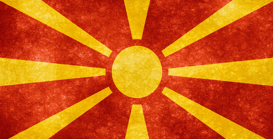 Republic Day in North Macedonia in 2020