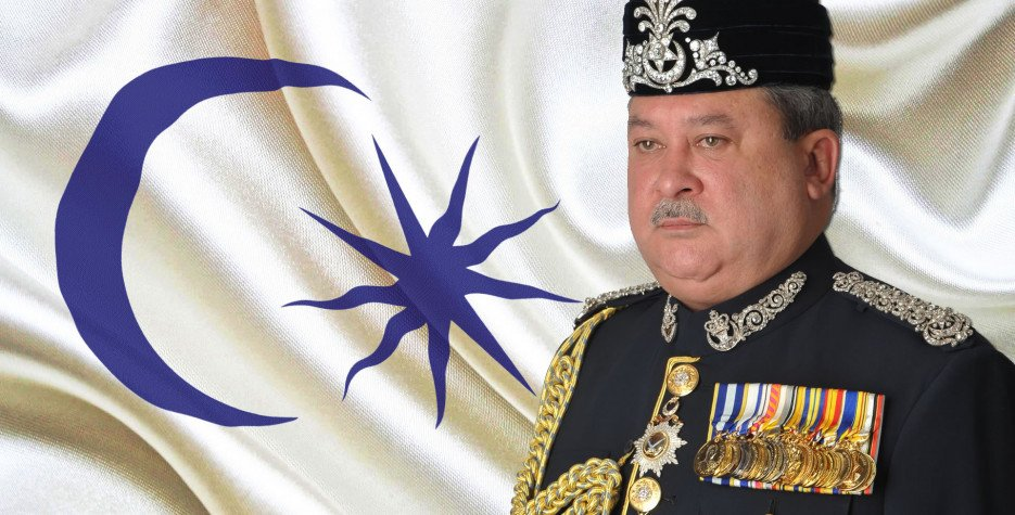 Birthday of the Sultan of Johor in Johor in 2021