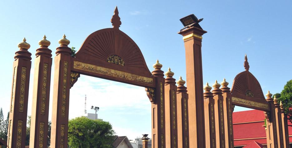 Birthday of the Sultan of Kelantan in Kelantan in 2021