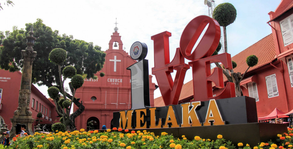 Declaration of Malacca as a Historical City in Melaka in 2020