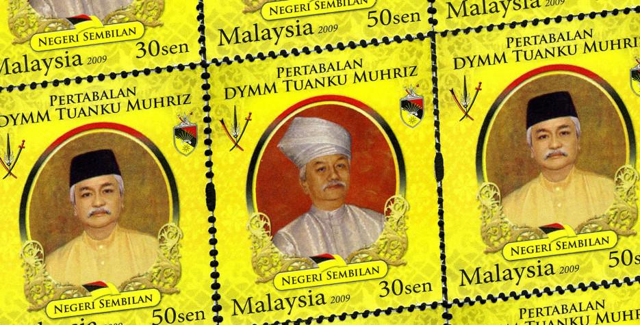 Birthday of the Sultan of Negeri Sembilan in Negeri Sembilan in 2021