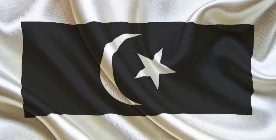 Terengganu 2019