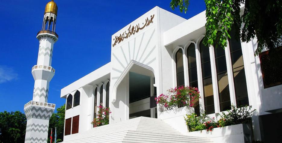 The Day Maldives Embraced Islam in Maldives in 2020