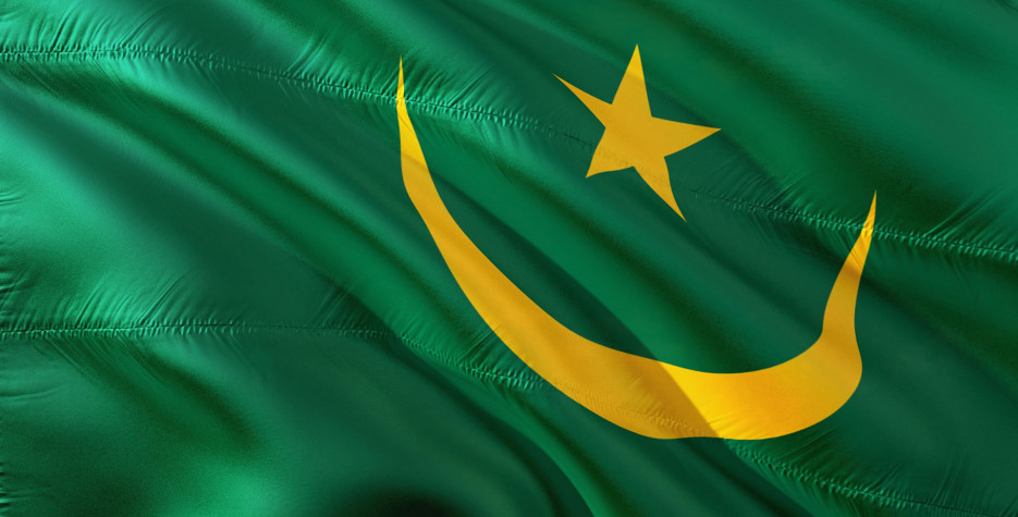 Independence Day in Mauritania in 2019