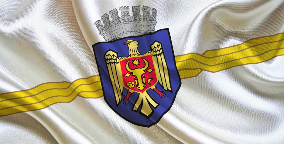 Chișinău 2019