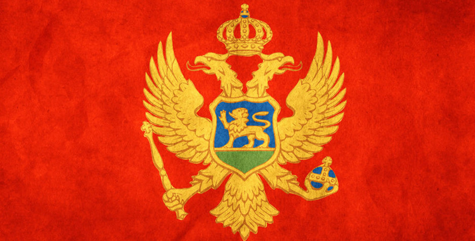 Sovereignty Day of Montenegro in Montenegro in 2020
