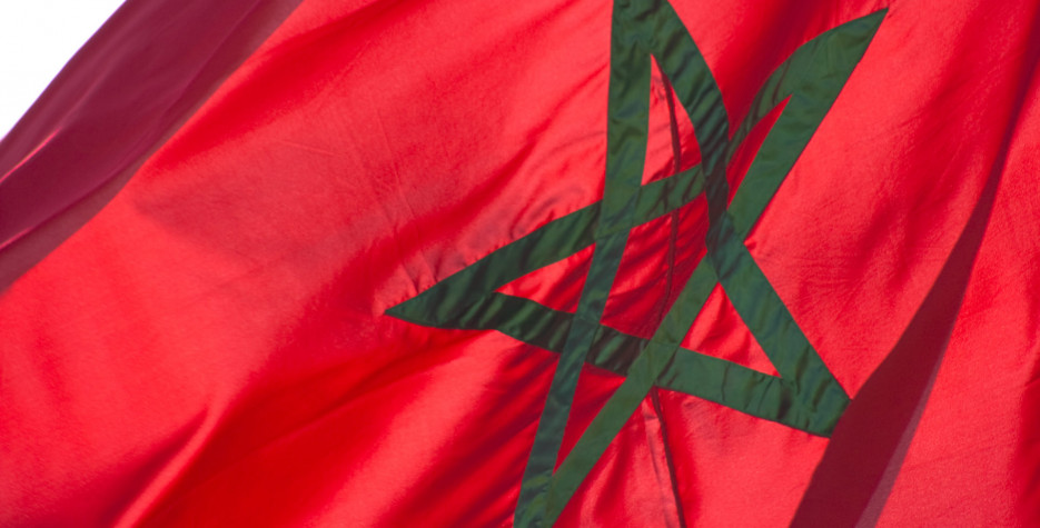 Proclamation of Independence in Morocco in 2021