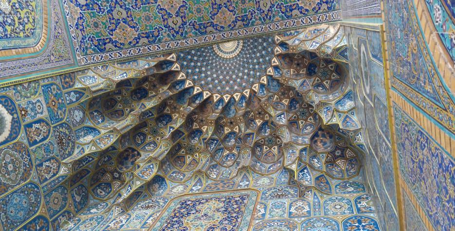 Martyrdom of Imam Reza in Iran in 2020