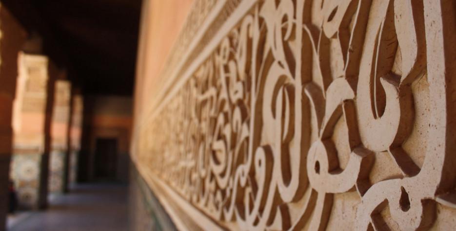 Eid Al Mawled in Morocco in 2021