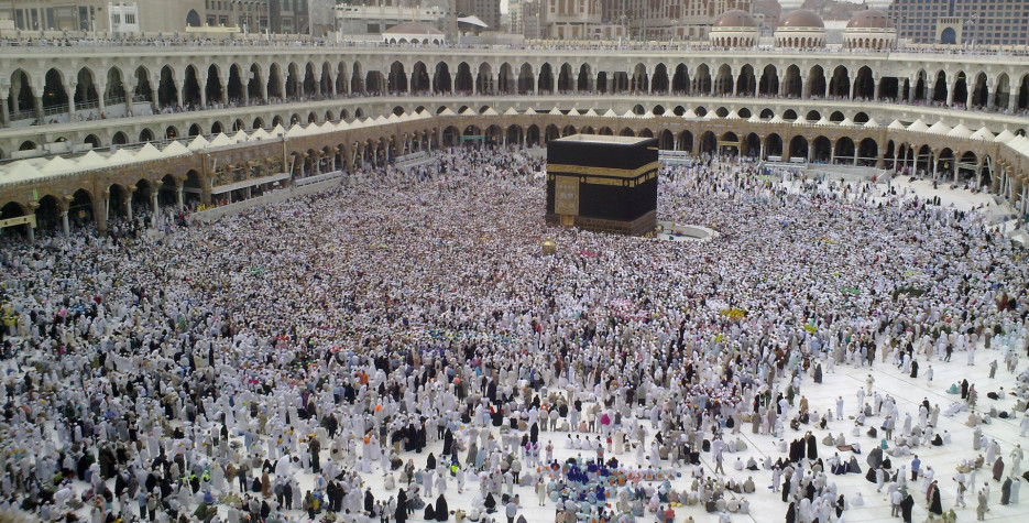 Arafat (Haj) Day around the world in 2020