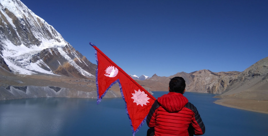 Nepali Constitution Day in Nepal in 2019