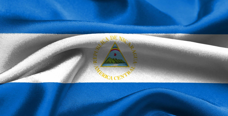 Independence Day in Nicaragua in 2020
