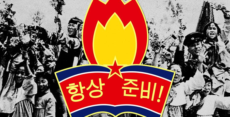 Children's Union Foundation Day in North Korea in 2020