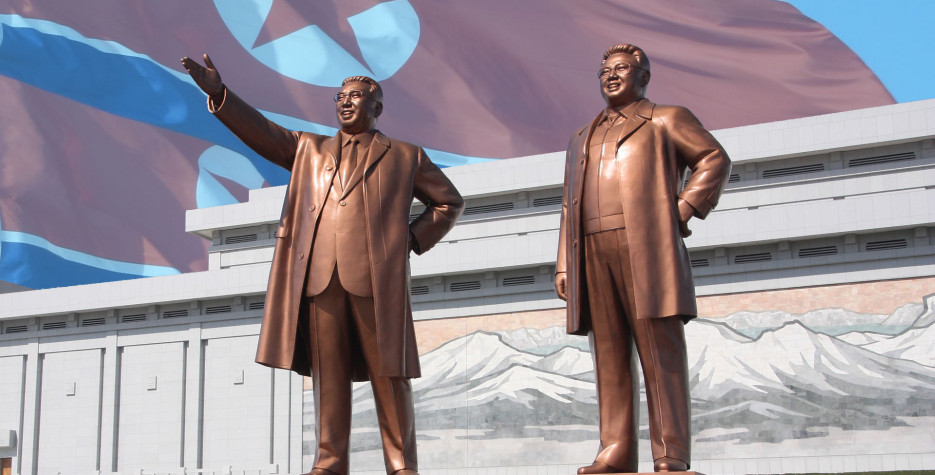 Constitution Day in North Korea in 2020