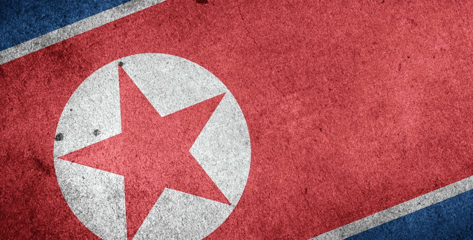 Day of Victory in North Korea in 2020