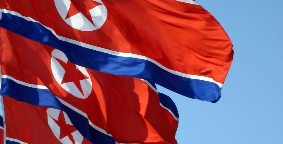 National Day in North Korea in 2020