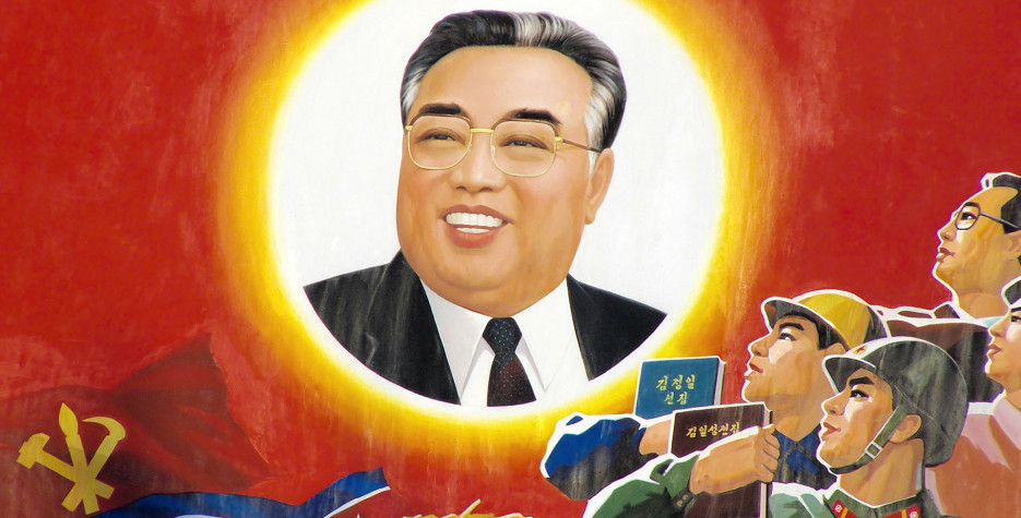 Birth Date of Kim Il Sung in North Korea in 2021