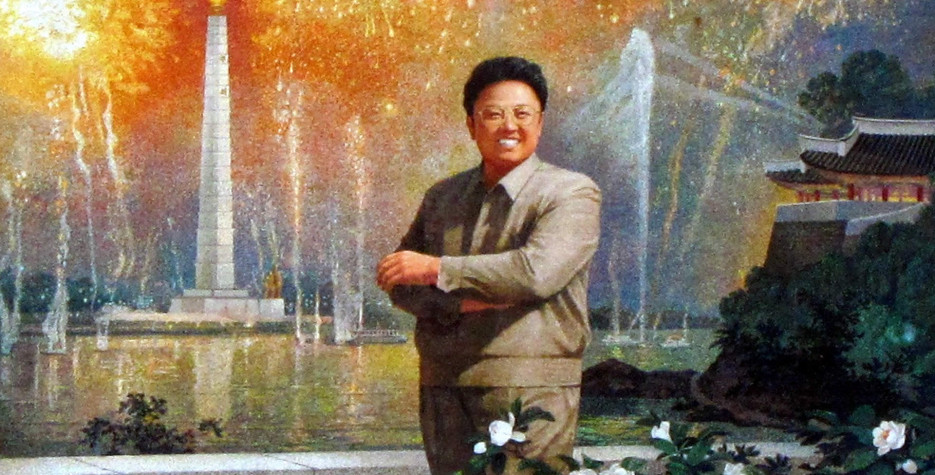 Birth Day of Kim Jong Il in North Korea in 2020