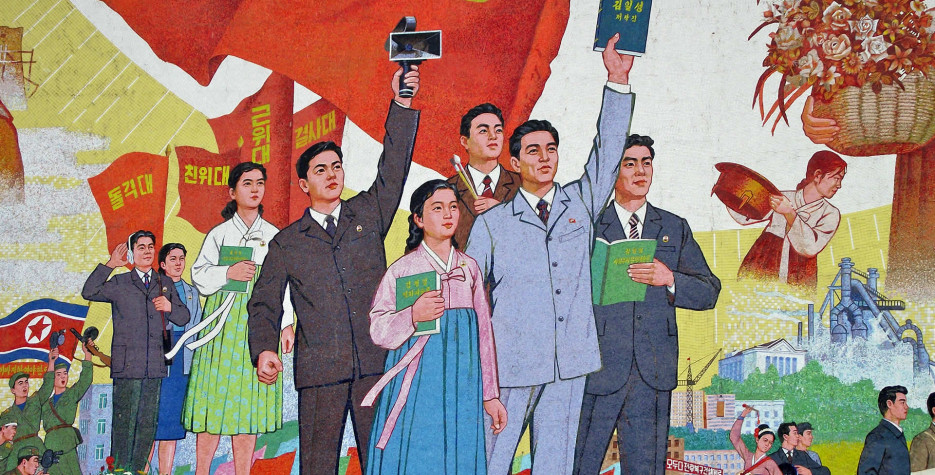 National Liberation Day in North Korea in 2020