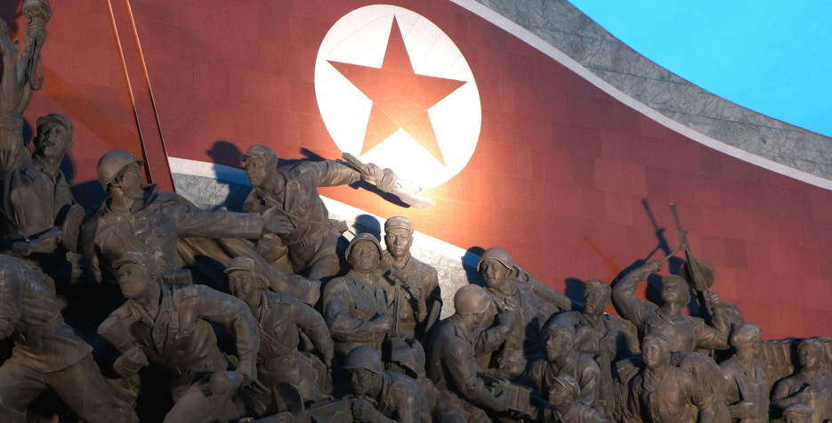 Military Foundation Day in North Korea in 2020