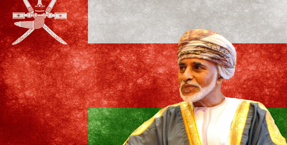 Sultan's Birthday in Oman in 2019