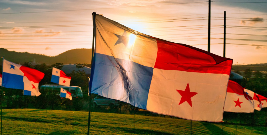 Presidential Inauguration Day in Panama in 2020