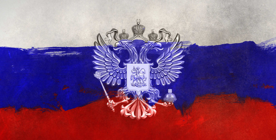 Constitution Vote Public Holiday in Russia in 2020