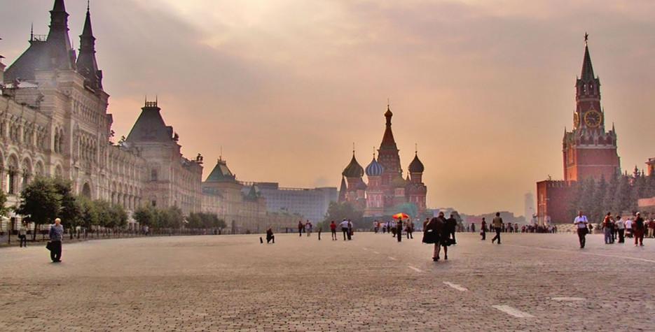 Russia 2019