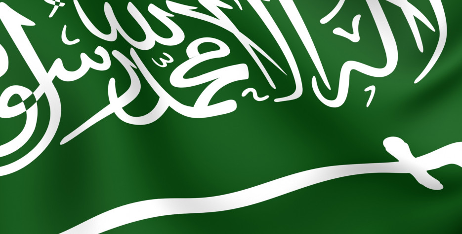 Saudi Arabia National Day around the world in 2020