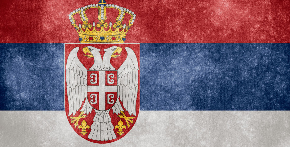 Remembrance Day in Serbia in 2021