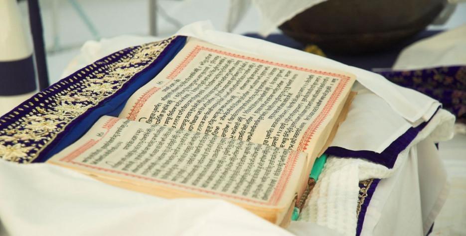 Parkash Utsav Sri Guru Granth Sahib Ji in Punjab in 2020