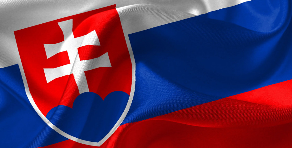 Day of the Establishment of the Slovak Republic in Slovakia in 2021