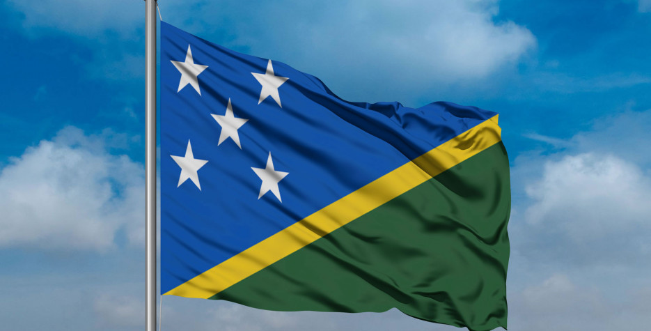 Solomon Islands Independence Day around the world in 2021