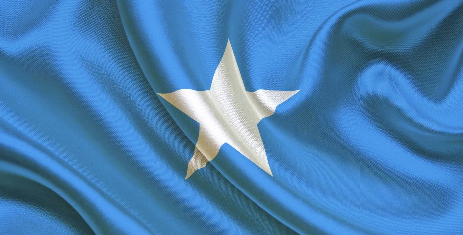 Somalia Independence Day around the world in 2020