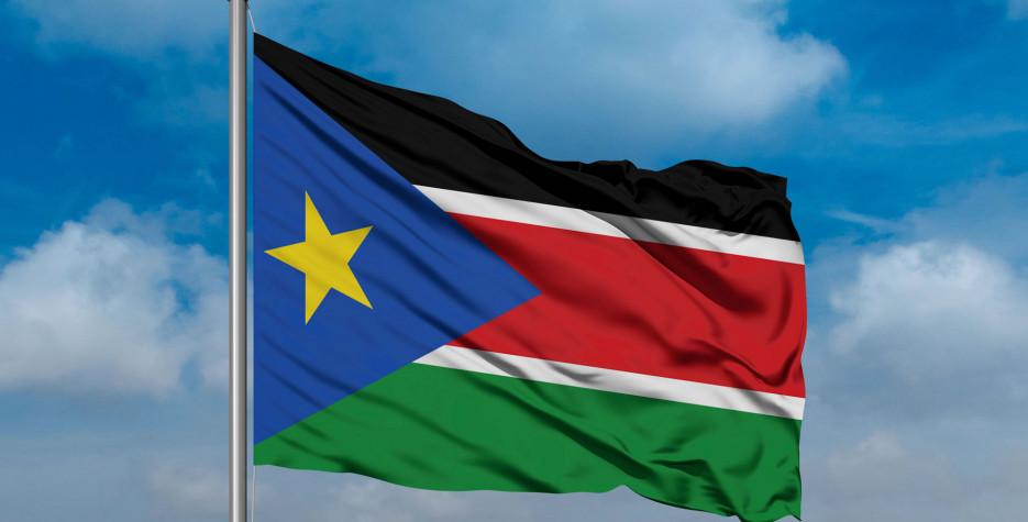 Martyrs' Day in South Sudan in 2021