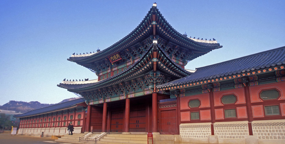 Constitution Day in South Korea in 2020