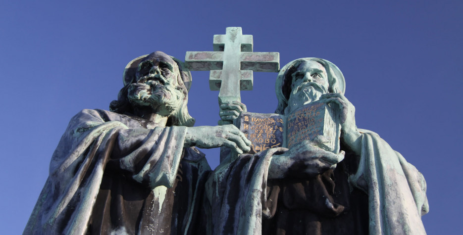 St Cyril and Methodius Day in Slovakia in 2020