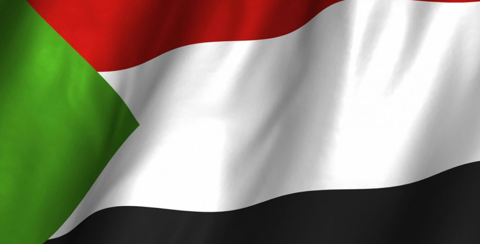 Independence Day in Sudan in 2020
