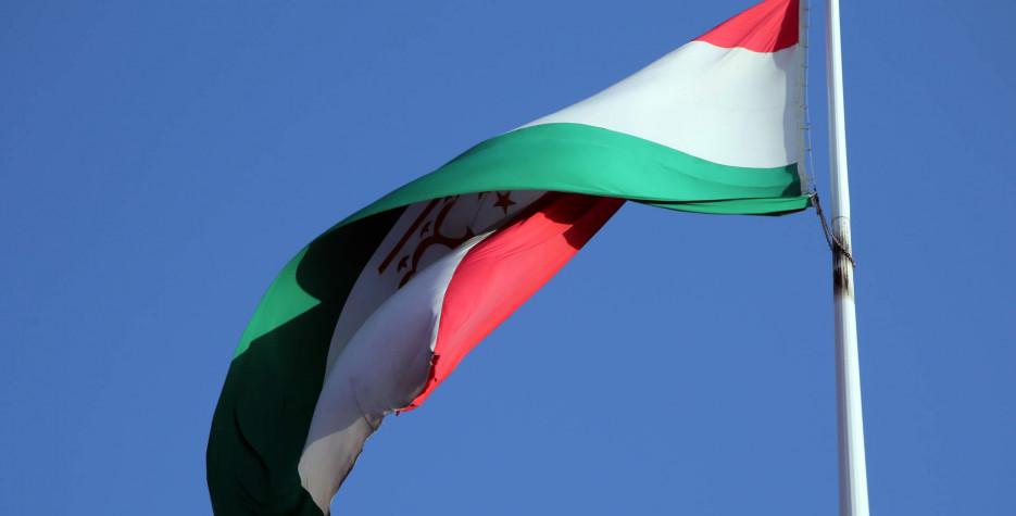 National Unity Day in Tajikistan in 2020
