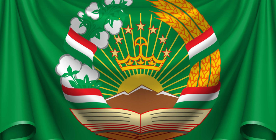 Constitution Day in Tajikistan in 2021